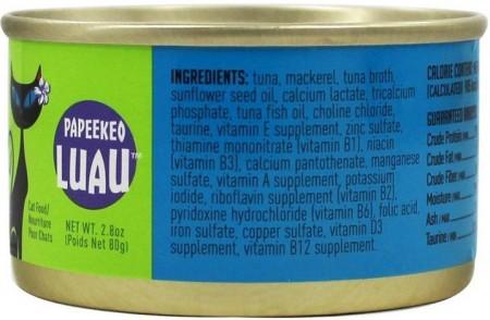 Tiki Cat Ahi Tuna & Mackerel Cat Food alternate img #2