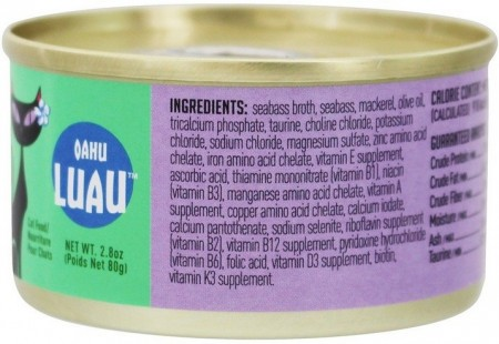 Tiki Cat Seabass Cat Food alternate img #2