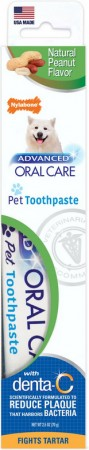 Nylabone Advanced Oral Care Natural Peanut Flavor Toothpaste for Dogs alternate img #1