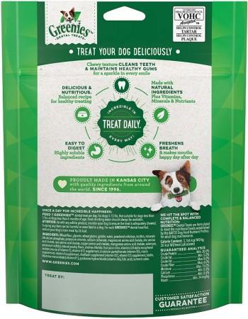 Greenies Teenie Dental Dog Treats alternate img #2