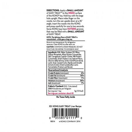 KONG Easy Treat Liver Recipe alternate img #5