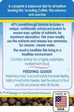 API Bottom Feeder Premium Shrimp Pellet Food alternate img #4