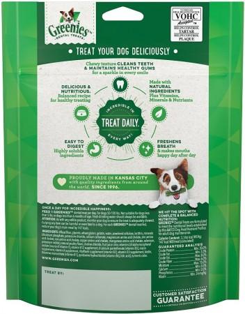 Greenies Large Dental Dog Treats alternate img #2