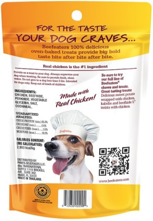 Beafeaters Oven Baked Triple Flavor Wings Dog Treat alternate img #2