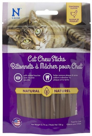 N-Bone Cat Chew Treats Chicken Flavor alternate img #2