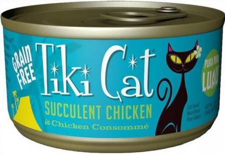 Tiki Cat Succulent chicken Cat Food alternate img #1