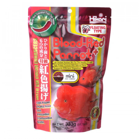Hikari Blood Red Parrot+ Mini Pellet Food alternate img #1