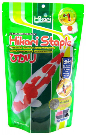 Hikari Staple Floating Mini/Small Pellet Koi Food alternate img #1