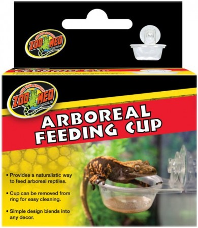 Zoo Med Arboreal Feeding Cup alternate img #1