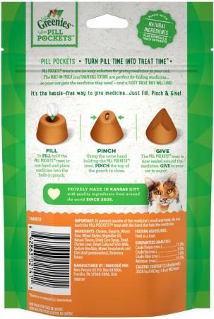 Greenies Feline Pill Pockets Cat Treats Chicken Flavor alternate img #2